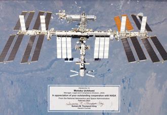 水野もとこプロフィール画像:NASA法務局長からの表彰状