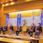 立憲民主党 衆議院東京都第16区総支部タウンミーティングを開催しました。のイメージ