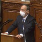 菅内閣総理大臣施政方針演説のイメージ