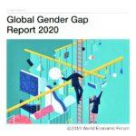 Global Gender Gap Report 2020のイメージ