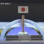 3.11  東日本大震災の発生から10年のイメージ