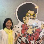 レインボータウンFMラジオ『いいね情報局 ラジオ ミナテラス』に出演いたしました。のイメージ